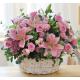 "Lilies, Roses Bouquet ""Pink Flowers"" min a Basket"